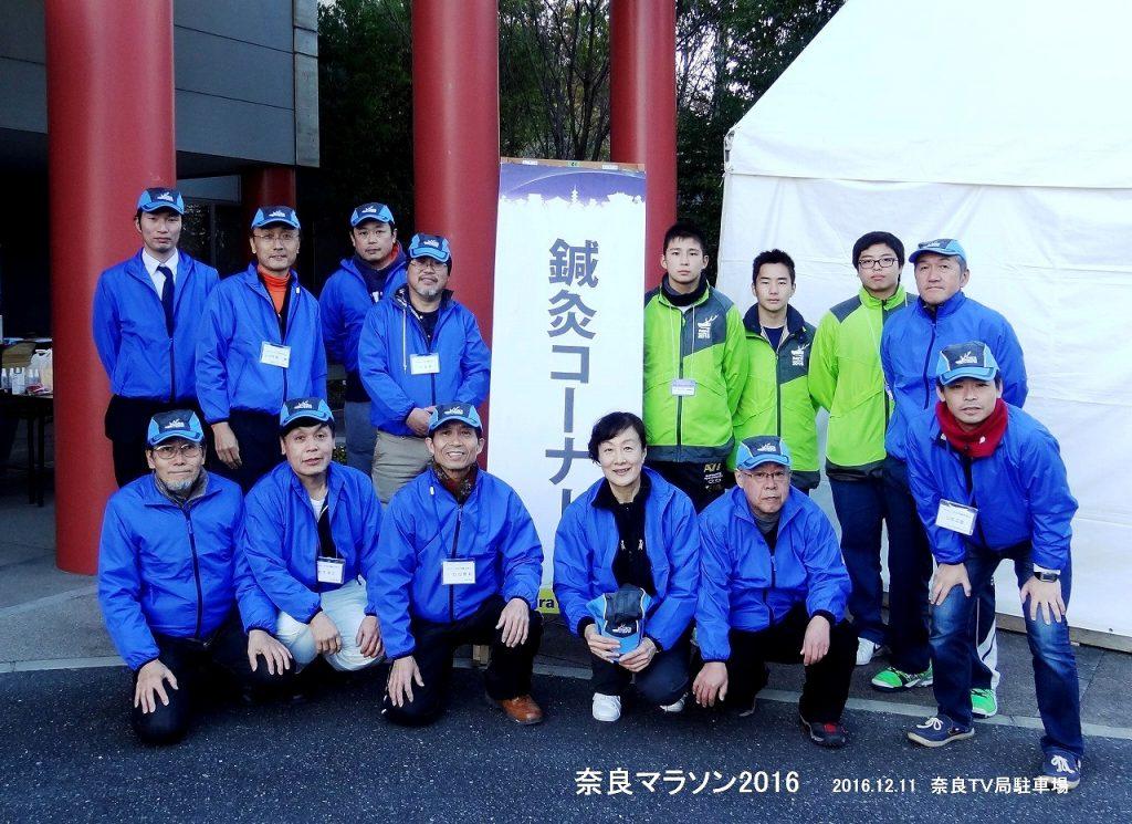 奈良マラソン集合写真